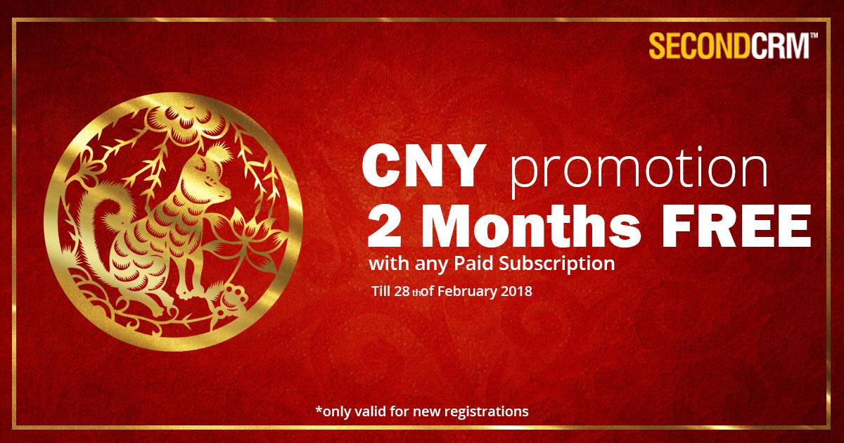 cny_promotion
