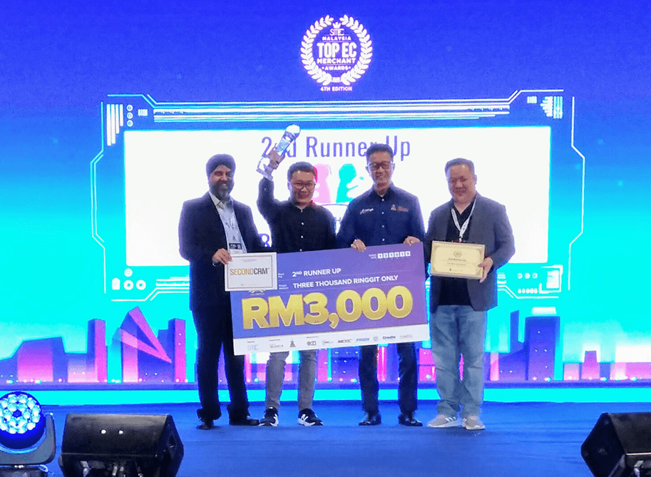 second-crm-proudly-sponsoring-award2.jpg